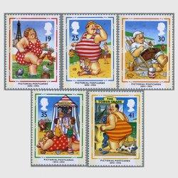 イギリス  1994年絵ハガキ誕生100年