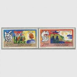 フェロー諸島 1995年ヨーロッパ切手2種
