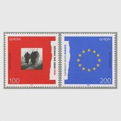 ドイツ 1995年ヨーロッパ切手2種