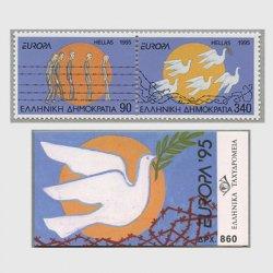ギリシャ 1995年ヨーロッパ切手