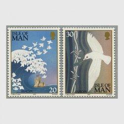 マン島 1995年ヨーロッパ切手2種