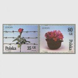 ポーランド 1995年ヨーロッパ切手2種