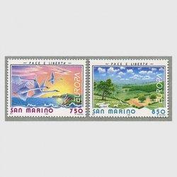 サンマリノ 1995年ヨーロッパ切手2種