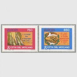 バチカン 1995年ヨーロッパ切手2種