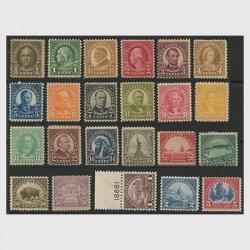 アメリカ 1922年シリーズ平面版23種