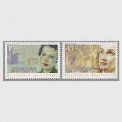 ブルガリア 1996年ヨーロッパ切手2種