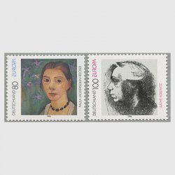 ドイツ 1996年ヨーロッパ切手2種