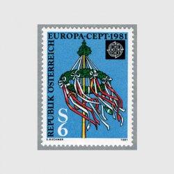 オーストリア 1981年ヨーロッパ切手