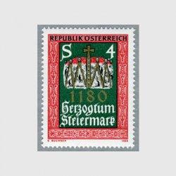 オーストリア 1980年スタイアーマルク公爵領800年