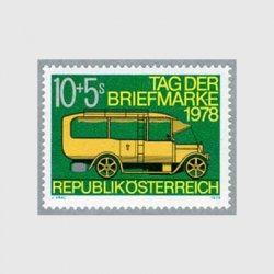 オーストリア 1978年切手の日 郵便自動車