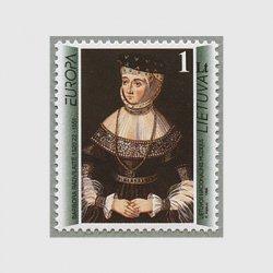 リトアニア 1996年ヨーロッパ切手