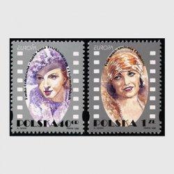 ポーランド 1996年ヨーロッパ切手2種