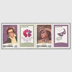 ルーマニア 1996年ヨーロッパ切手タブ付き2種
