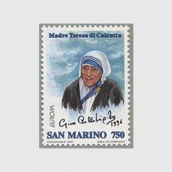 サンマリノ 1996年ヨーロッパ切手
