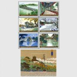 中国 2008年頤和園