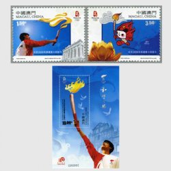 中国マカオ 2008年北京五輪聖火リレー