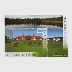 スイス 2014年切手の日・小型シート