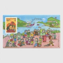 香港 1997年服務市民・小型シート