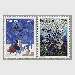 フェロー諸島 1997年ヨーロッパ切手2種
