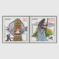 ドイツ 1997年ヨーロッパ切手2種