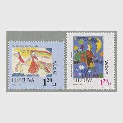 リトアニア 1997年ヨーロッパ切手2種