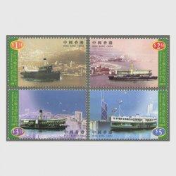 香港 1998年スター・フェリー100年4種