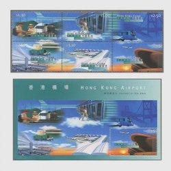 香港 1998年香港新空港開港