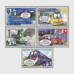 香港 1999年陸上公共交通5種