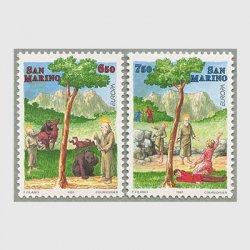 サンマリノ 1997年ヨーロッパ切手2種