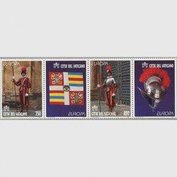 バチカン 1997年ヨーロッパ切手タブ付き2種