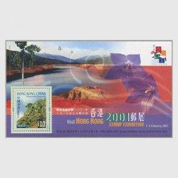 香港 2000年香港2001切手展小型シート(3次)