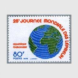 ガボン 1978年世界ハンセン病の日