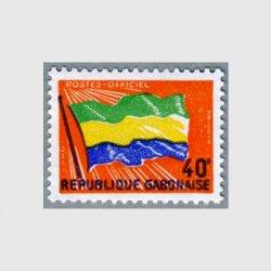 ガボン 1972年ガボンの国旗