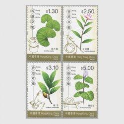 香港 2001年薬草4種
