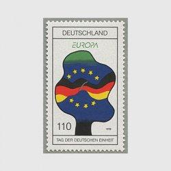ドイツ 1998年ヨーロッパ切手