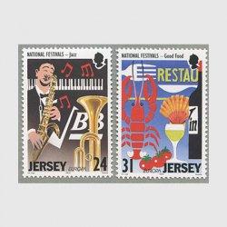 ジャージー 1998年ヨーロッパ切手2種