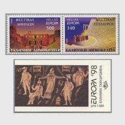 ギリシャ 1998年ヨーロッパ切手