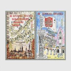 クロアチア 1998年ヨーロッパ切手2種