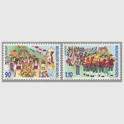 リヒテンシュタイン 1998年ヨーロッパ切手2種
