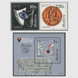 モルドバ 1998年ヨーロッパ切手