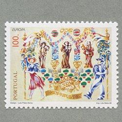ポルトガル 1998年ヨーロッパ切手