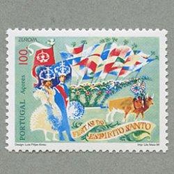 ポルトガル・アゾレス 1998年ヨーロッパ切手