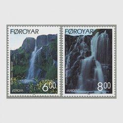 フェロー諸島 1999年ヨーロッパ切手2種