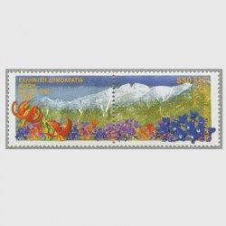 ギリシャ 1999年ヨーロッパ切手2種