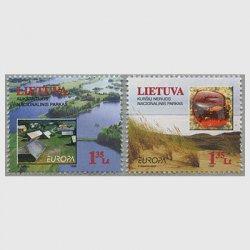 リトアニア 1999年ヨーロッパ切手2種