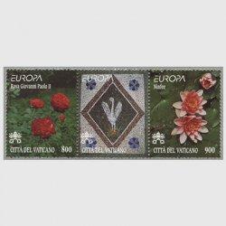 バチカン 1999年ヨーロッパ切手タブ付き2種