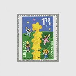 リトアニア 2000年ヨーロッパ切手