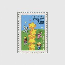 ロシア 2000年ヨーロッパ切手