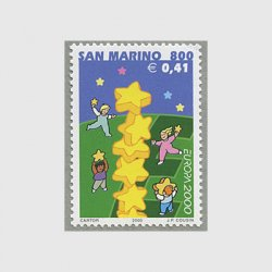 サンマリノ 2000年ヨーロッパ切手