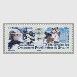 フランス 2014年フランス共和国保安機動隊70年